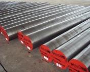 jis s45c steel machine structural steel