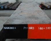 jis NAK80 steel for plastic mold steel