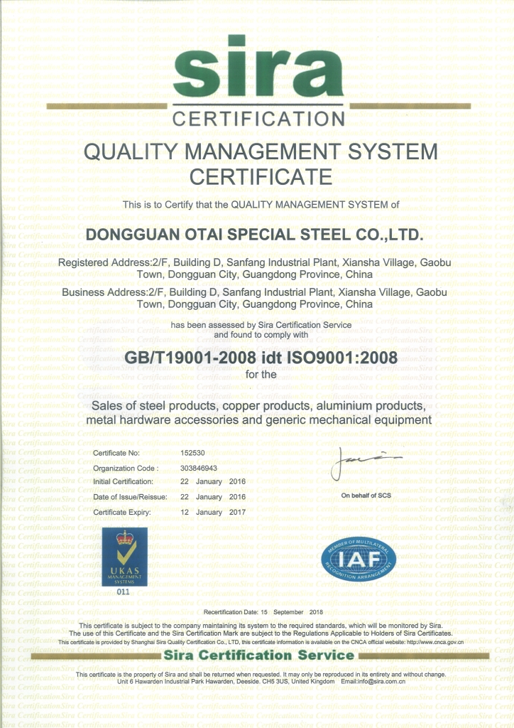 otai special steel ISO 9001:2008