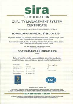 our ISO9001 quality control